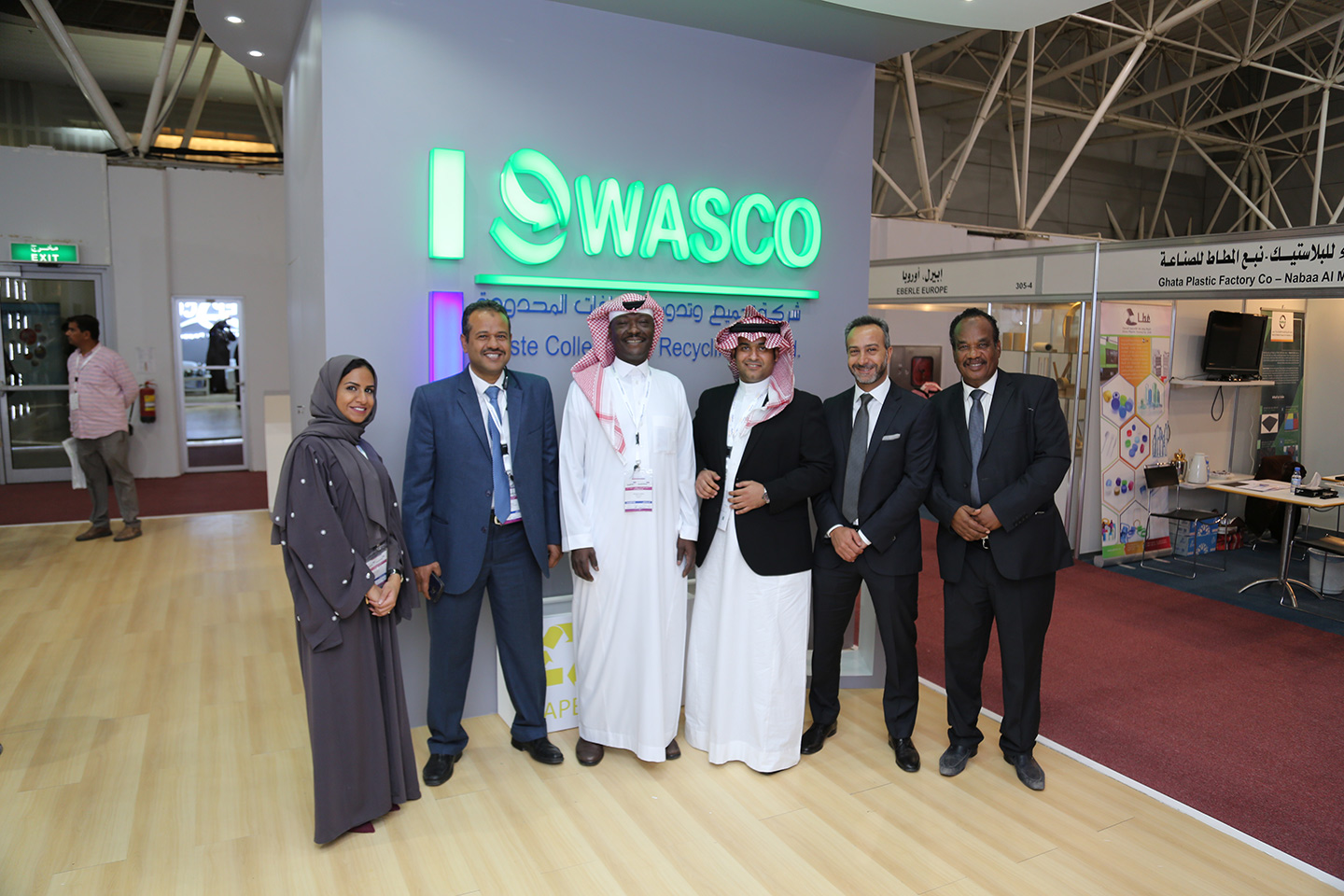 MEPCO and WASCO Attend 15th Saudi PPPP 2018 Exhibition in Riyadh – Mepco